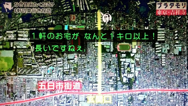 f:id:morifumikirikita319:20171224160013j:image