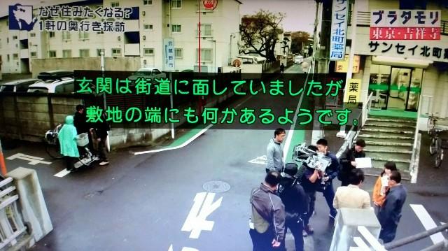 f:id:morifumikirikita319:20171224160037j:image