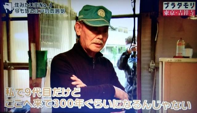 f:id:morifumikirikita319:20171224160323j:image