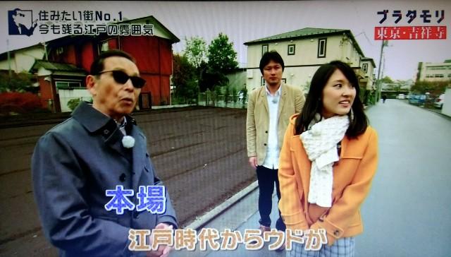 f:id:morifumikirikita319:20171224174312j:image