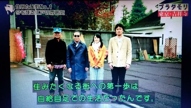 f:id:morifumikirikita319:20171224174439j:image