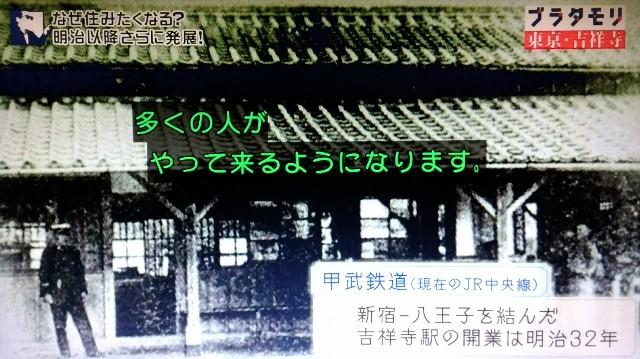 f:id:morifumikirikita319:20171224180000j:image