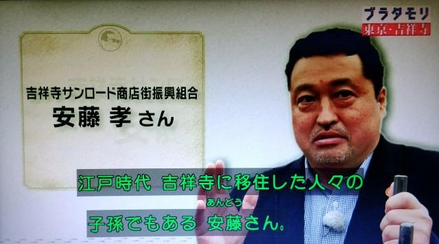 f:id:morifumikirikita319:20171224180056j:image
