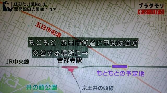 f:id:morifumikirikita319:20171224180125j:image