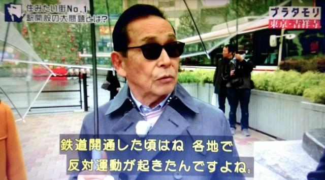 f:id:morifumikirikita319:20171224180142j:image