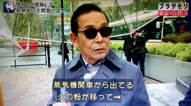 f:id:morifumikirikita319:20171224180156j:image