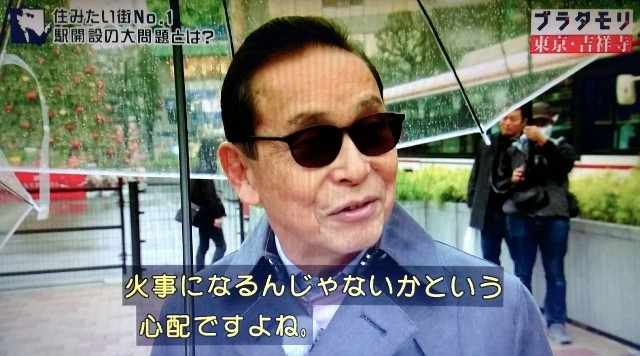 f:id:morifumikirikita319:20171224180211j:image