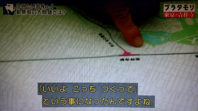 f:id:morifumikirikita319:20171224180224j:image