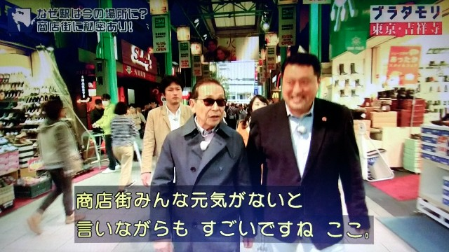 f:id:morifumikirikita319:20171224184920j:image