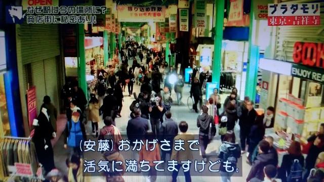 f:id:morifumikirikita319:20171224184941j:image