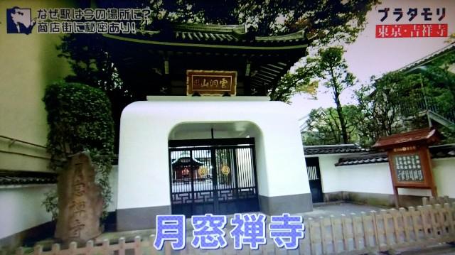 f:id:morifumikirikita319:20171224185018j:image