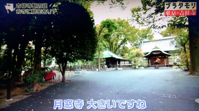 f:id:morifumikirikita319:20171224185128j:image