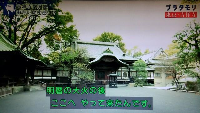 f:id:morifumikirikita319:20171224185225j:image
