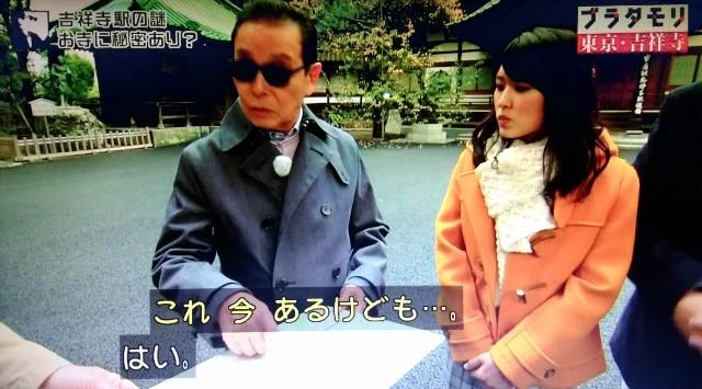 f:id:morifumikirikita319:20171224185241j:image