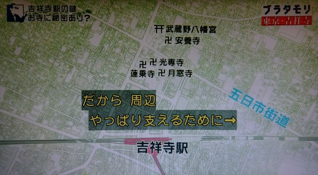 f:id:morifumikirikita319:20171224185257j:image