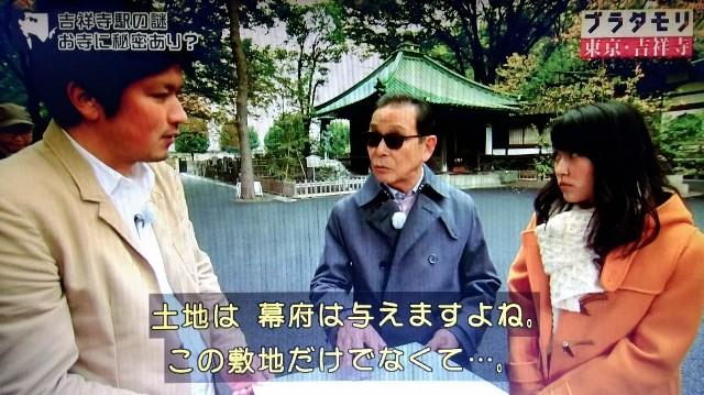 f:id:morifumikirikita319:20171224185312j:image