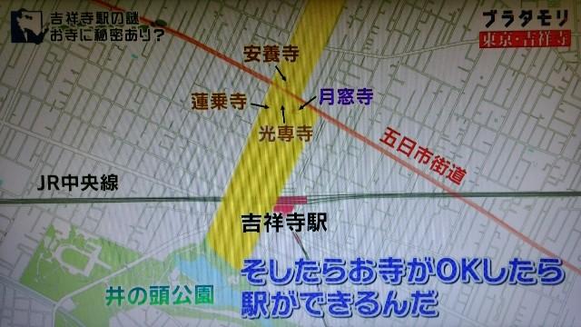 f:id:morifumikirikita319:20171224185405j:image