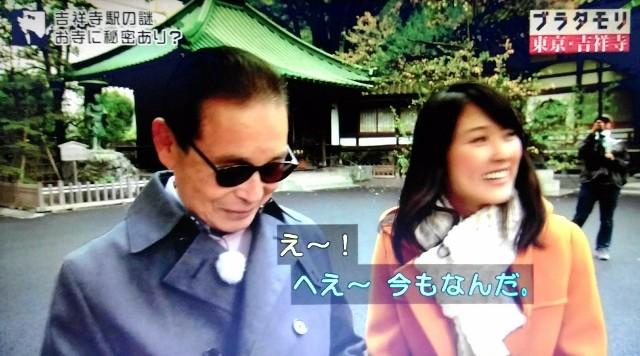 f:id:morifumikirikita319:20171224185422j:image