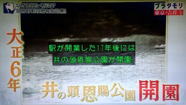 f:id:morifumikirikita319:20171224185516j:image