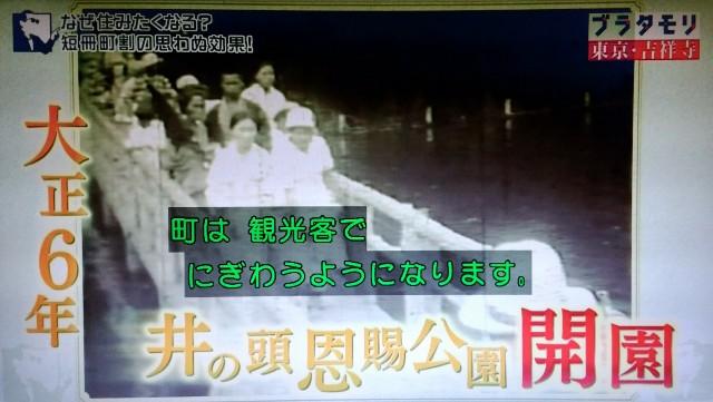 f:id:morifumikirikita319:20171224185532j:image