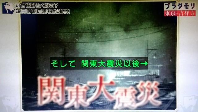 f:id:morifumikirikita319:20171224185542j:image