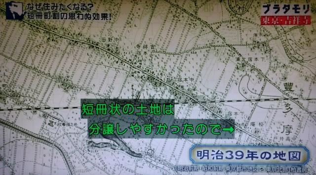 f:id:morifumikirikita319:20171224192204j:image