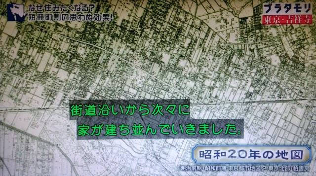 f:id:morifumikirikita319:20171224192220j:image