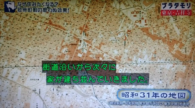 f:id:morifumikirikita319:20171224192234j:image