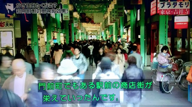 f:id:morifumikirikita319:20171224192254j:image