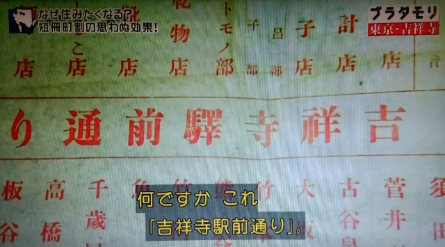 f:id:morifumikirikita319:20171224192318j:image