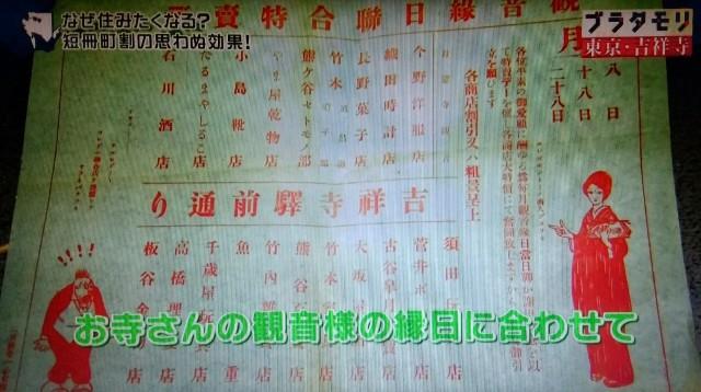f:id:morifumikirikita319:20171224192331j:image