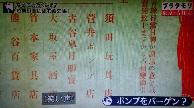 f:id:morifumikirikita319:20171224192443j:image