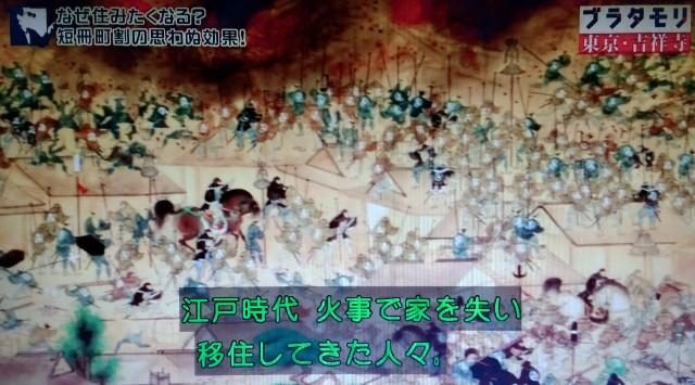 f:id:morifumikirikita319:20171224192500j:image