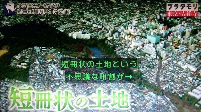 f:id:morifumikirikita319:20171224192529j:image