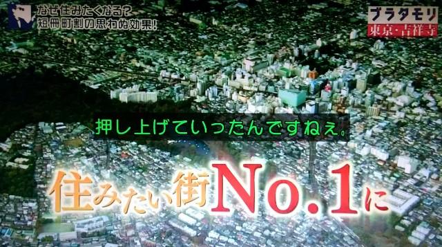 f:id:morifumikirikita319:20171224192545j:image