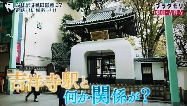 f:id:morifumikirikita319:20171224194702j:image