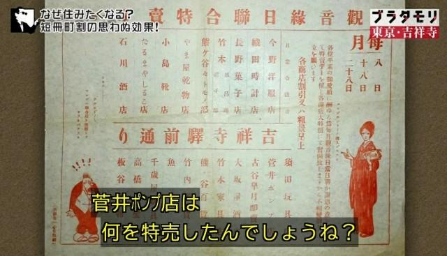 f:id:morifumikirikita319:20171224194900j:image
