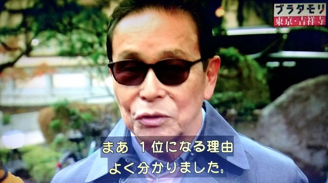 f:id:morifumikirikita319:20171224195101j:image