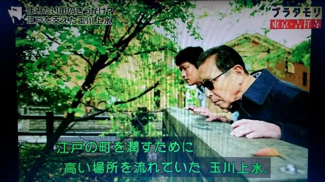 f:id:morifumikirikita319:20171225155523j:image