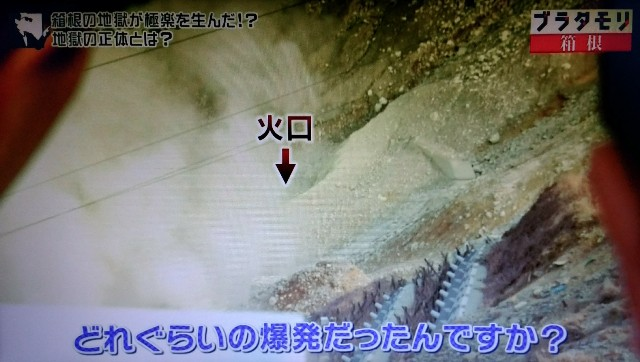 f:id:morifumikirikita319:20180102151918j:image