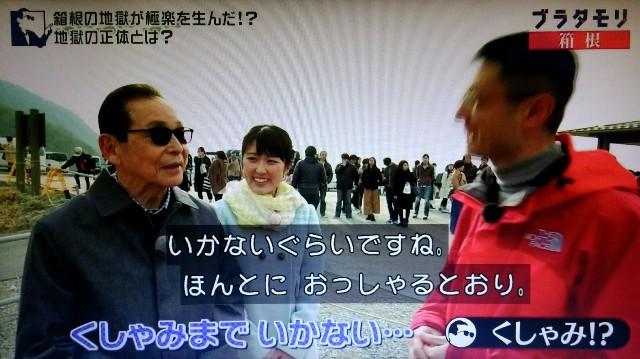 f:id:morifumikirikita319:20180102152142j:image