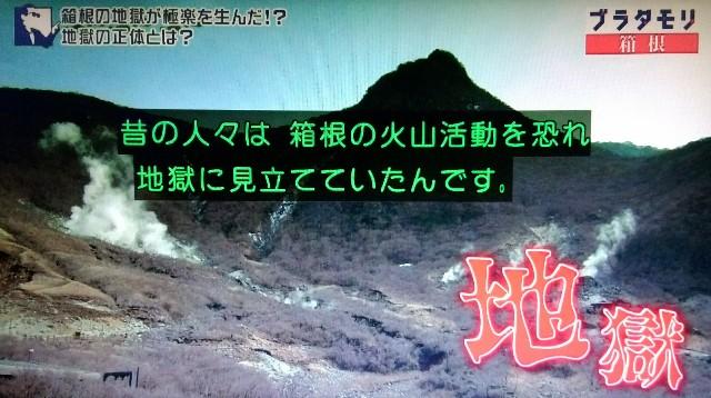 f:id:morifumikirikita319:20180102152238j:image