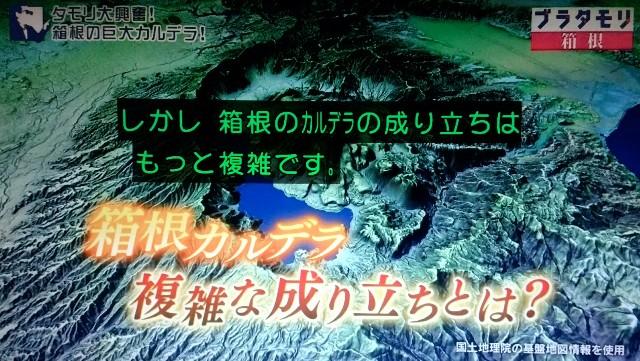 f:id:morifumikirikita319:20180102171645j:image