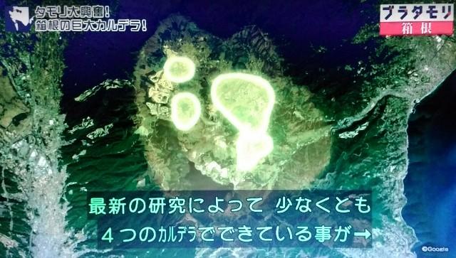 f:id:morifumikirikita319:20180102172113j:image