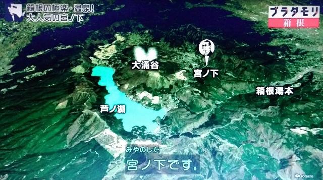 f:id:morifumikirikita319:20180102172131j:image