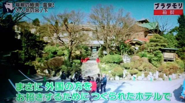 f:id:morifumikirikita319:20180102175318j:image