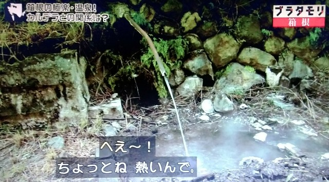f:id:morifumikirikita319:20180102175603j:image