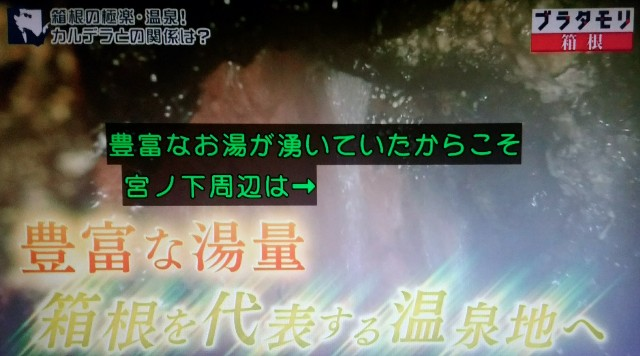 f:id:morifumikirikita319:20180102175724j:image