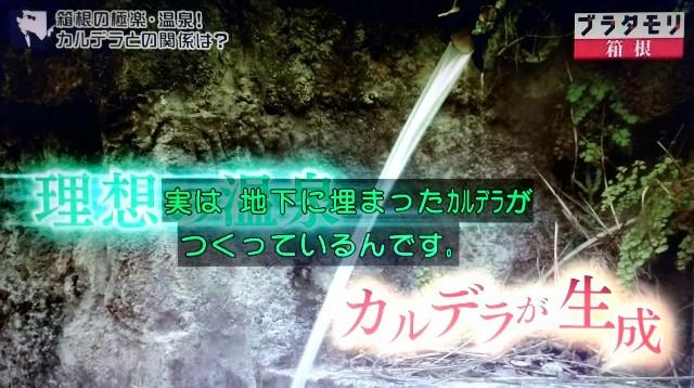 f:id:morifumikirikita319:20180102180345j:image