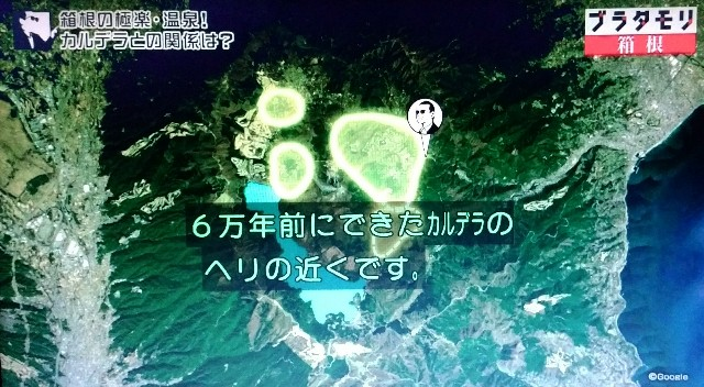 f:id:morifumikirikita319:20180102180427j:image